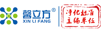 北京馨立方环保科技发展有限公司