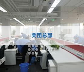 美团总部大楼(5万平米)