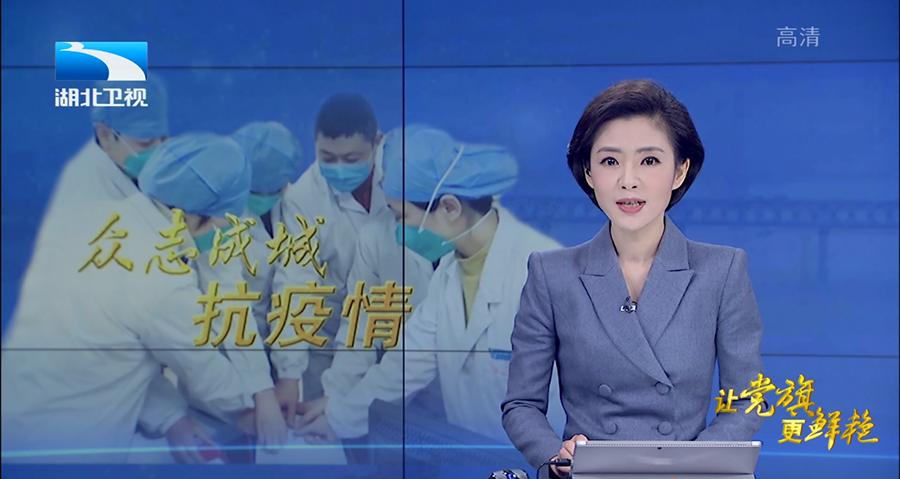 消毒面积超30万㎡,武汉馨立方积极响应政府号召