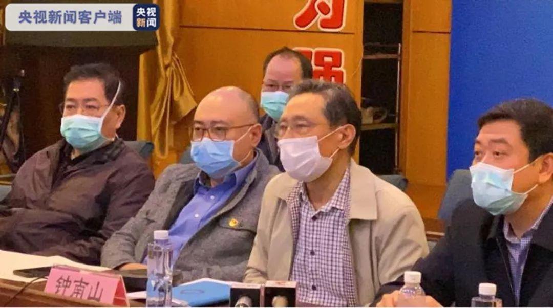 钟南山谈疫情拐点:预估二月中下旬达峰值,但不等于拐点已到