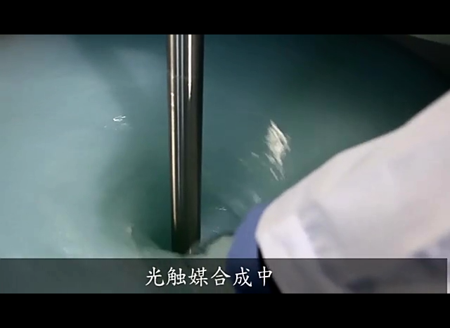 馨立方纳米蜡、光触媒、生物酶生产视频