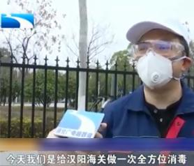馨立方武汉经销商疫情期间进行杀菌消毒工作