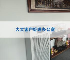 朝阳办公室大白租赁