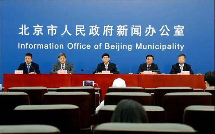 北京某单位33人集体发热,已排除新冠!或与中央空调清洗有关