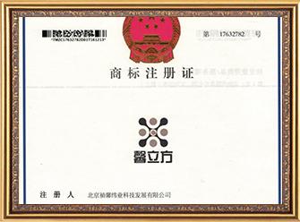馨立方注册商标
